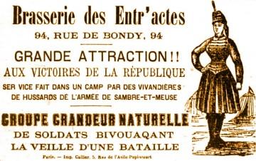 medium_94_rené_boulanger_rue_de_bondy_brasserie.3.jpg
