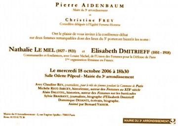 medium_medium_femmes_remarquables_invitation_09.jpg