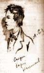 medium_Rimbaud_avec_l_ombre_Verlaine_05_sepia.jpg