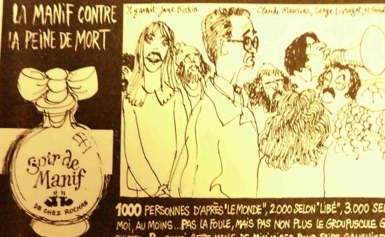 Jane Birkin,Claude Mauriac
