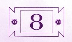 Numerotage choderlos de Laclos largeur.jpg