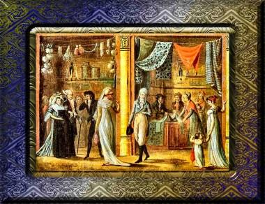 palais royal dames cadre largeur.jpg