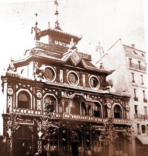 BA TA CLAN PHOTO 1865.jpg