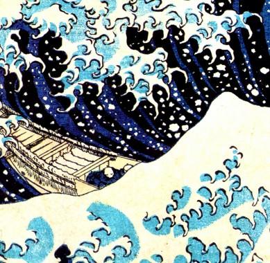 hokusai,la vague,toyokuni,hiroshige