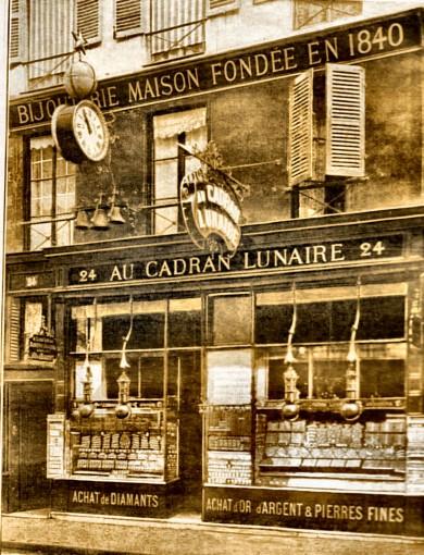 Baumann cadran lunaire 24 faubourg Montmartre hauteur.jpg