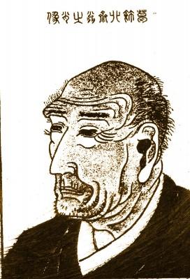 Hokusai portrait par son fils Oyei hauteur.jpg