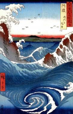 Awa,Narito,hiroshige,ukiyo-e